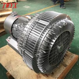 全风RB-94S-3(25KW)高压鼓风机旋涡气泵