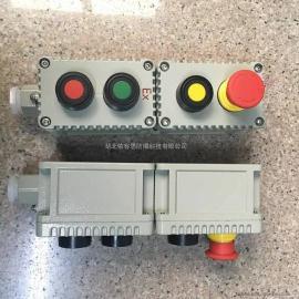 LA53-A4防爆就地控制4钮按钮盒/防爆操作柱盒/防爆控制箱