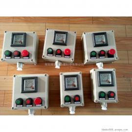 BZC83-A1D2两灯一钮防爆按钮指示灯控制盒/远程启动停止电机
