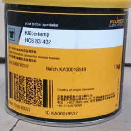 高温润滑脂Klubertemp HCB 83-402克鲁勃HCB83-402