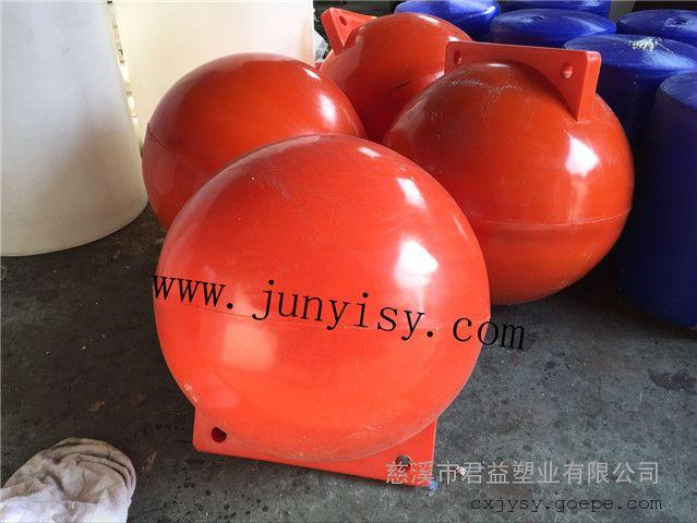 圆形警示隔离浮球 直径60公分区域划分浮球