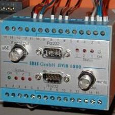 德国IBIS手持式振动测试仪