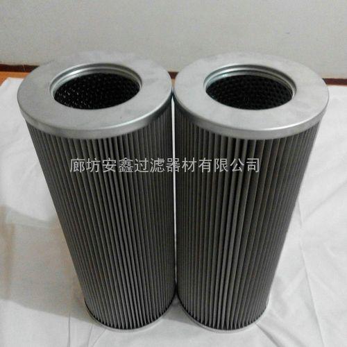 ZALX160*600-MV1汽轮机滤芯规格齐全
