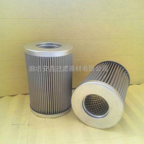 ZALX110*160-MD1抗燃油汽轮机滤芯