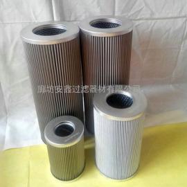 ZALX110*250-MZ1汽轮机不锈钢滤芯