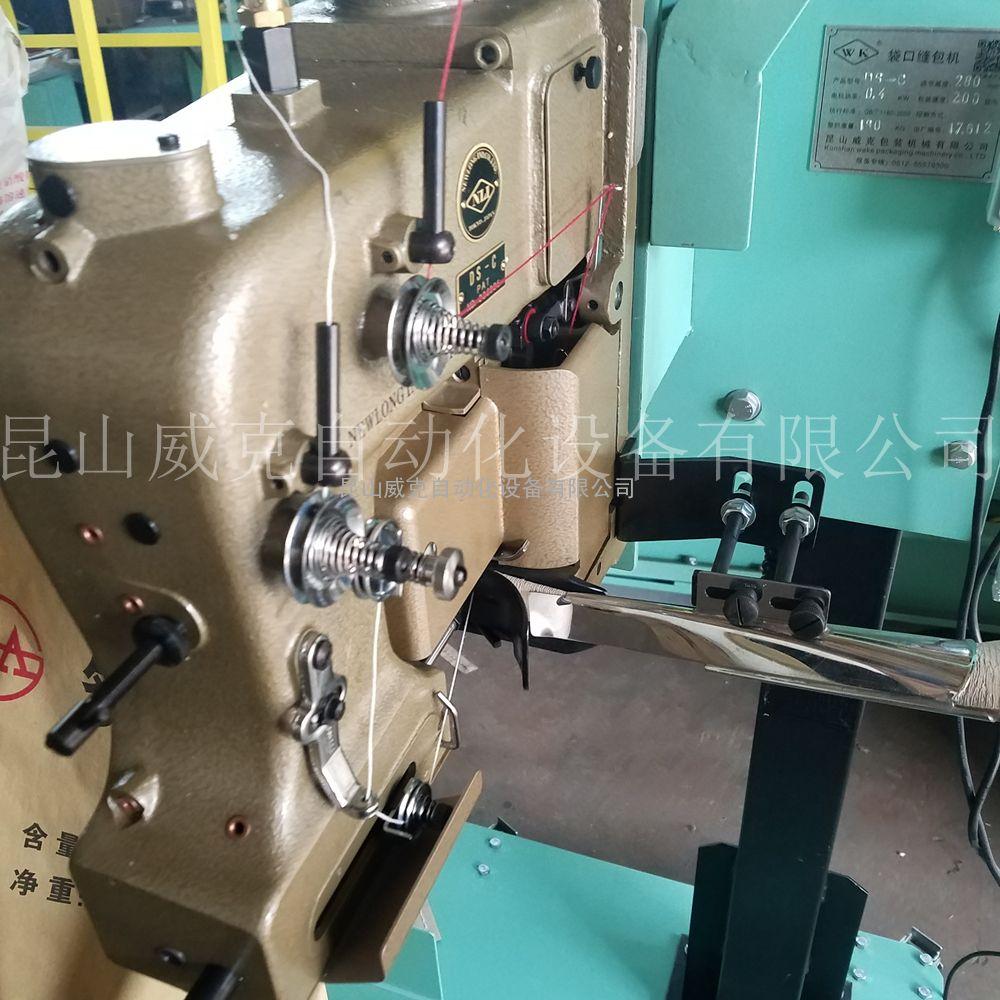 NEWLONG纽朗DS-C进口自动包边封口缝包机