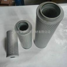 SFAX.BH-250*10过滤水乙二醇滤芯