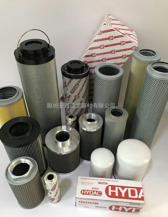 液压润滑气动滤芯SFAX-630*10