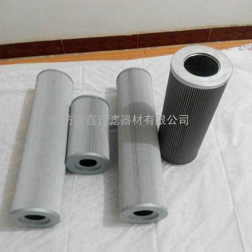 反冲洗SFBX-1300*5黎明液压油滤芯