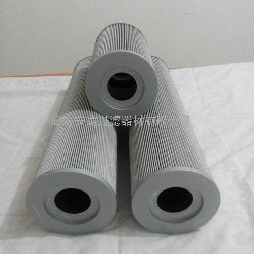 正品SFBX-1000*10黎明液压油滤芯