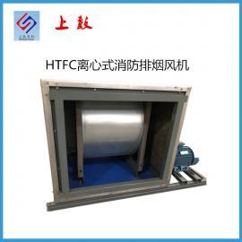 1.5kw消防通�L(�捎茫�HTFC低噪�柜式�x心�L�C2630-4620m3h