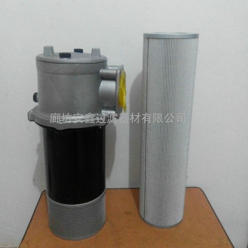大流量SFBX-1300*20黎明油滤芯