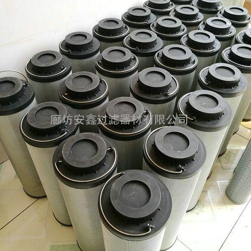 SFX-660*10过滤脂肪酸脂滤芯