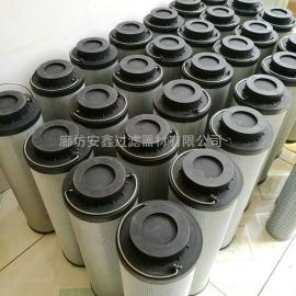 BLG-4500*10FS空压机润滑油滤芯