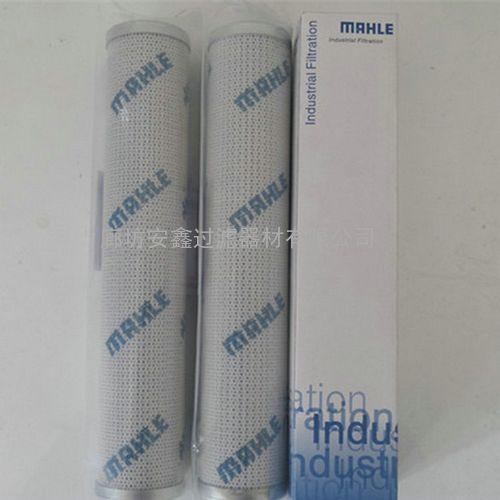 PI1005MIC25马勒液压油滤芯油除杂质