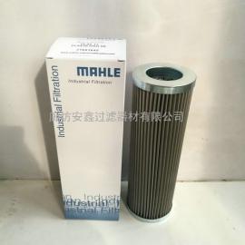 马勒不锈钢滤芯PI8205DRG25