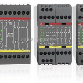 JOKAB PLC/模块PLUTO S20/JOKAB继电器