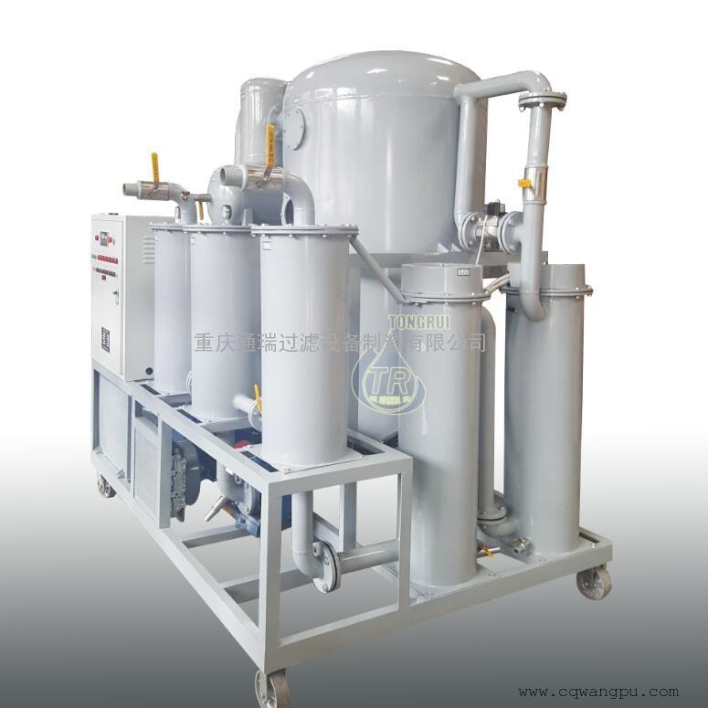 通瑞厂家直销TR/ZJB-20T大流量变压器油绝缘油高效真空滤油机