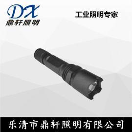 微型强光手电筒BFDH7028充电器