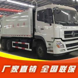 东风天龙压缩式垃圾车|价格|厂家直销|优惠销售