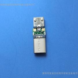 TYPE C公头带板转MICRO夹板母座 麦口转USB3.1公头 半成品