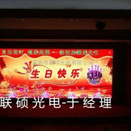 婚庆LED电子屏规格型号-P3P4LED显示屏价格