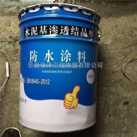 水泥基渗透结晶型防水涂料@水泥基渗透结晶型防水涂料特点