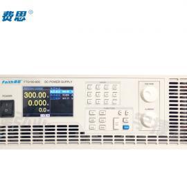 �M思 �M合式超大功率可�程直流�源FTG050-1500:5KW/1500V/3.5A