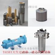 UM-04-8C-EV TAISEI大生工业过滤器一级代理销售