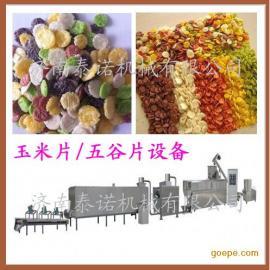 玉米片生产工艺及设备配置