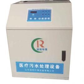 西安小型臭氧污水�理�C器