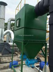 防爆除尘设备厂家 工业除尘器 除尘器生产厂家