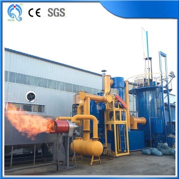 海琦生物质气化炉 连续热解气化 产气稳定不结焦 农林废弃物专用
