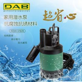 意大利DAB NOVA UP 300MA/600MA戴博潜水泵自动排水泵喷泉循环泵
