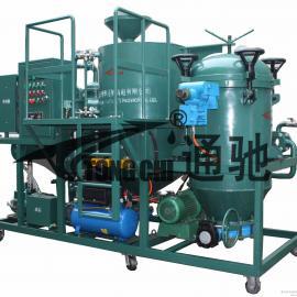 脱色滤油机,多功能脱色再生净油机,脱色专用滤油机