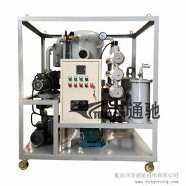 变压器油滤油机型号