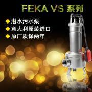意大利DAB戴博FEKA VS 750M不�P��x心式��水污水泵自�优潘��泵