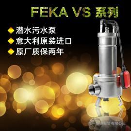 意大利DAB戴博FEKA VS 750M不锈钢离心式潜水污水泵自动排水电泵