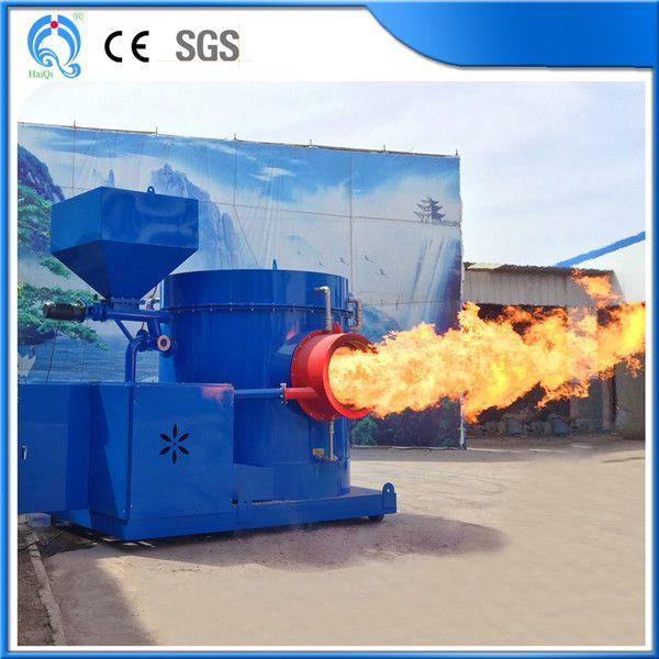 600万大卡海琦生物质颗粒燃烧机 烧坏换新生物质燃烧机 节能环保