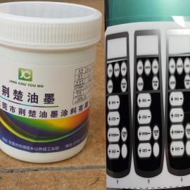 自主研发针对片材的镜面油墨和通用性镜面油墨 !