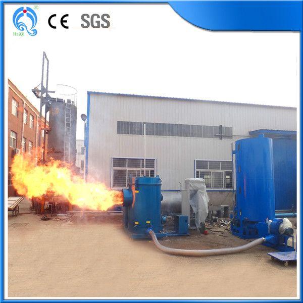 海琦生物质锯末燃烧机 大吨位木屑燃烧机 全身水冷降温 热效率高