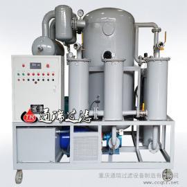 专供变电站变压器油净化除湿多功能单级真空滤油机ZJB-20T