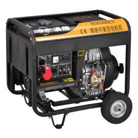 冰淇淋发电机柴油5KW电启动三相
