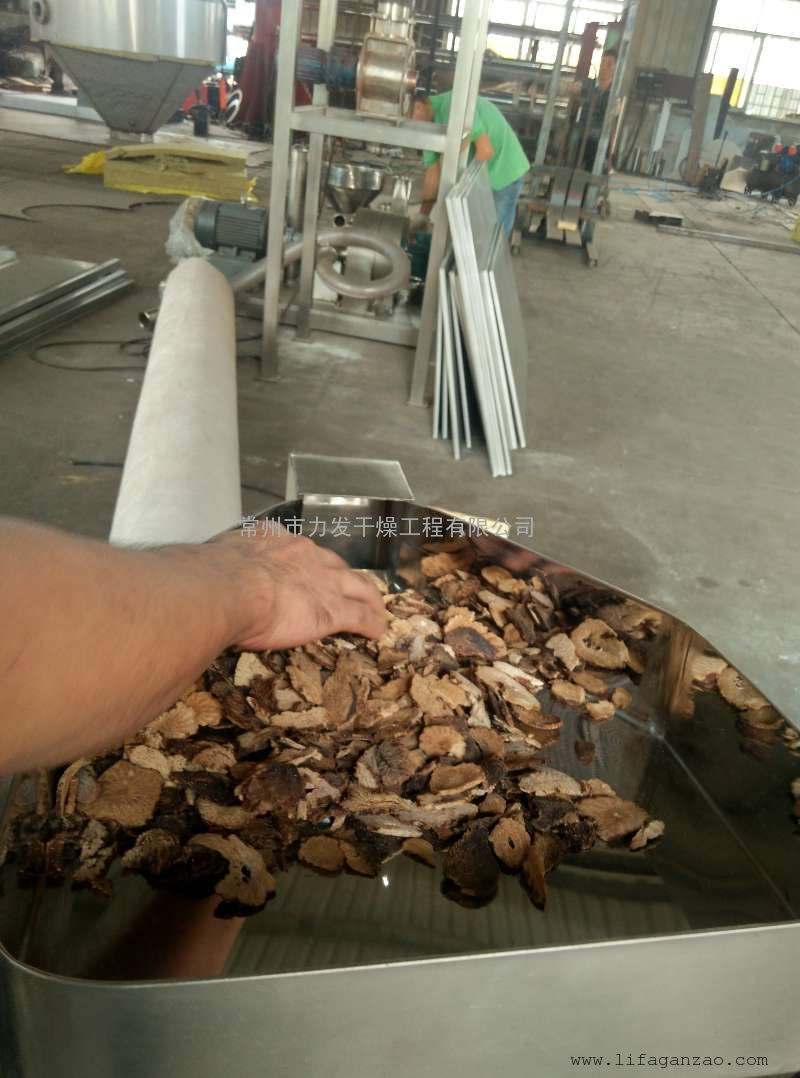 20B带除尘粉碎机 白糖 药材超微高速粉碎机