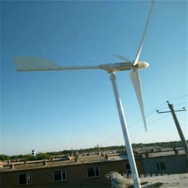 低转速小型1千瓦家用风力发电机迷你微型