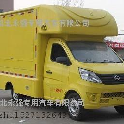长安售货车 可移动的各种小吃多功能售货车