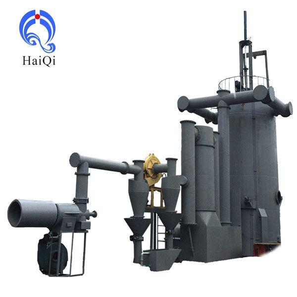 厂家直销垃圾热解气化炉 生活工业垃圾处理 连续运行监测合格
