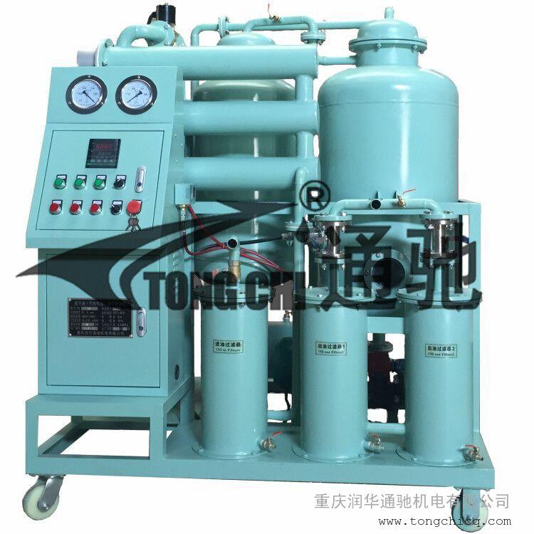 脱水专用滤油机,破乳化专用滤油机
