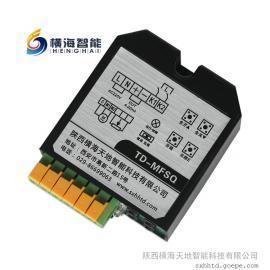 电动执行器位置发送器模块TD-MFSQ-L