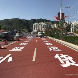 永辉地坪陶瓷颗粒彩色防滑路面粘结剂胶水厂家直销质保10年